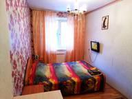 Сдается посуточно 1-комнатная квартира в Кемерове. 22 м кв. ул. Дзержинского, 9а