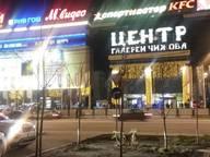 Сдается посуточно 2-комнатная квартира в Воронеже. 0 м кв. ул. Войкова, 6