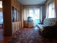 Сдается посуточно 1-комнатная квартира в Калуге. 31 м кв. площадь Победы, 13