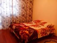 Сдается посуточно 1-комнатная квартира в Челябинске. 30 м кв. ул. 40-летия Победы, 52