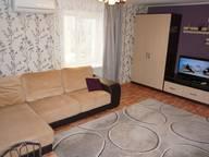 Сдается посуточно 1-комнатная квартира в Краснодаре. 45 м кв. ул. Володи Головатого, 302