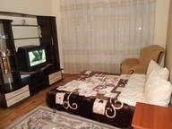 Сдается посуточно 1-комнатная квартира в Ставрополе. 40 м кв. Пирогова 102/1