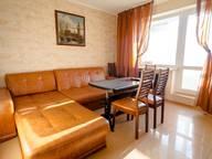 Сдается посуточно 4-комнатная квартира в Перми. 148 м кв. Ул Краснофлотская д 31
