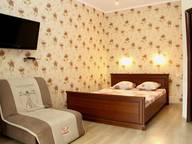 Сдается посуточно 1-комнатная квартира в Ялте. 25 м кв. Чехова 26