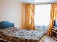 Сдается посуточно 1-комнатная квартира в Петрозаводске. 0 м кв. Белинского, 7а