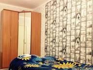 Сдается посуточно 1-комнатная квартира в Новом Уренгое. 0 м кв. проспект Ленинградский, 6а