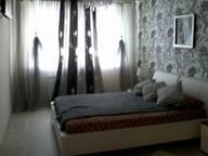Сдается посуточно 2-комнатная квартира в Южно-Сахалинске. 0 м кв. Тихоокеанская, 26
