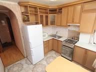 Сдается посуточно 2-комнатная квартира в Феодосии. 48 м кв. улица Горького, 32