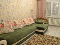 Сдается посуточно 3-комнатная квартира в Борисове. 70 м кв. Гагарина, 67