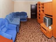 Сдается посуточно 1-комнатная квартира в Сумах. 35 м кв. ул. Ильинская, 12