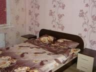 Сдается посуточно 1-комнатная квартира в Гродно. 0 м кв. Дзержинского, 56а
