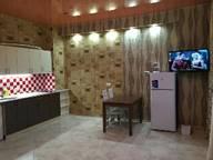 Сдается посуточно 1-комнатная квартира в Харькове. 30 м кв. ул. Дарвина 20