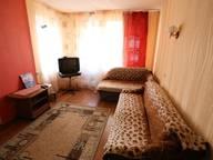 Сдается посуточно 1-комнатная квартира в Челябинске. 43 м кв. ул. Молодогвардейцев, 48