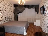 Сдается посуточно 1-комнатная квартира в Орле. 45 м кв. ул. Комсомольская, 269