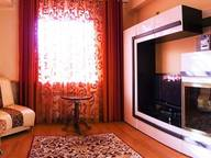 Сдается посуточно 1-комнатная квартира в Ярославле. 0 м кв. ул. Собинова,48 корп.2