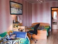 Сдается посуточно 1-комнатная квартира в Челябинске. 48 м кв. Ворошилова 57в
