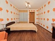 Сдается посуточно 2-комнатная квартира в Нижнем Новгороде. 0 м кв. ул. Максима Горького, 148
