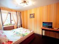 Сдается посуточно 1-комнатная квартира в Барнауле. 0 м кв. проспект Дзержинского, 7