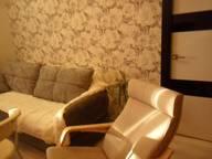 Сдается посуточно 1-комнатная квартира в Кургане. 0 м кв. Заозерный,3 микр д 16