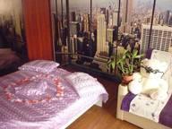 Сдается посуточно 1-комнатная квартира в Реутове. 0 м кв. Юбилейный проспект 11