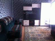 Сдается посуточно 1-комнатная квартира в Анапе. 37 м кв. ул.Крымская д. 181
