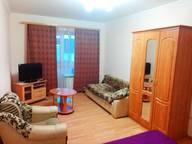 Сдается посуточно 1-комнатная квартира в Пятигорске. 50 м кв. улица Пестова 17/2