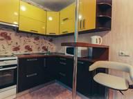 Сдается посуточно 2-комнатная квартира в Магнитогорске. 50 м кв. Ленина 142