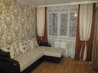 Сдается посуточно 1-комнатная квартира в Дивееве. 0 м кв. Ул. Симанина, д 3