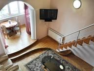 Сдается посуточно 1-комнатная квартира в Ялте. 36 м кв. Ленина 5