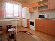 Сдается посуточно 1-комнатная квартира в Челябинске. 36 м кв. улица Университетская Набережная, 40