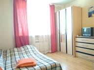 Сдается посуточно 1-комнатная квартира в Мытищах. 22 м кв. Ярославское шоссе, 107
