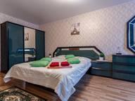 Сдается посуточно 1-комнатная квартира в Мытищах. 0 м кв. Летная, 28 к1