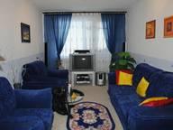 Сдается посуточно 3-комнатная квартира в Керчи. 0 м кв. Героев Сталинграда, д.60