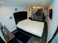 Сдается посуточно 3-комнатная квартира в Минске. 0 м кв. Первомайская 20 к 3