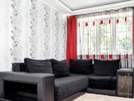 Сдается посуточно 1-комнатная квартира в Днепре. 0 м кв. Артема, 86