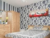 Сдается посуточно 2-комнатная квартира в Днепре. 0 м кв. Глинки, 2