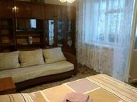 Сдается посуточно 2-комнатная квартира в Ставрополе. 50 м кв. Ленина 464