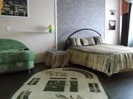 Сдается посуточно 1-комнатная квартира в Челябинске. 0 м кв. Калинина 19