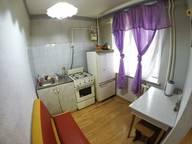 Сдается посуточно 1-комнатная квартира в Чебоксарах. 32 м кв. Тракторостроителей проспект, 60