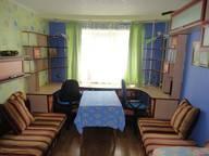Сдается посуточно 2-комнатная квартира в Чебоксарах. 34 м кв. Тракторостроителей проспект, 58