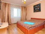 Сдается посуточно 1-комнатная квартира в Кишиневе. 0 м кв. Пушкина, д. 33, к. 1