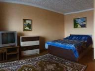Сдается посуточно 1-комнатная квартира в Слуцке. 0 м кв. 8 Марта 22