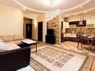 Сдается посуточно 3-комнатная квартира в Кишиневе. 0 м кв. Анестеаде, 3