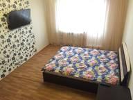 Сдается посуточно 1-комнатная квартира в Бийске. 0 м кв. ул. Советская, 219/7