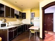 Сдается посуточно 2-комнатная квартира в Перми. 50 м кв. танкистов 9