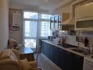Сдается посуточно 1-комнатная квартира в Гурзуфе. 48 м кв. Ялтинская, 14г