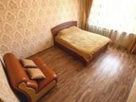 Сдается посуточно 1-комнатная квартира в Кишиневе. 0 м кв. Пушкина, 33