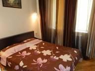 Сдается посуточно 3-комнатная квартира в Кишиневе. 0 м кв. ул. А.С. Пушкина, 30