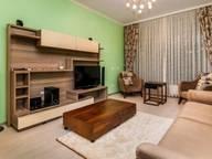 Сдается посуточно 2-комнатная квартира в Кишиневе. 0 м кв. Колумна, 102