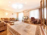 Сдается посуточно 3-комнатная квартира в Кишиневе. 0 м кв. ул. Пушкина, 37